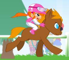 لعبة الحصان الصغير