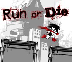لعبة الهروب أو الموت