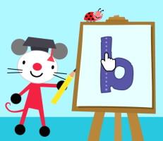 لعبة تعلم الحروف الإنجليزية