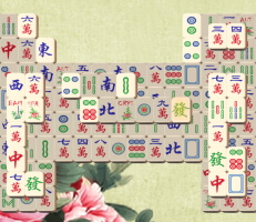 لعبة ماهجونج القديمة
